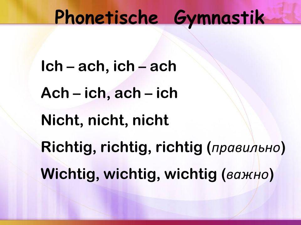 Phonetische Gymnastik