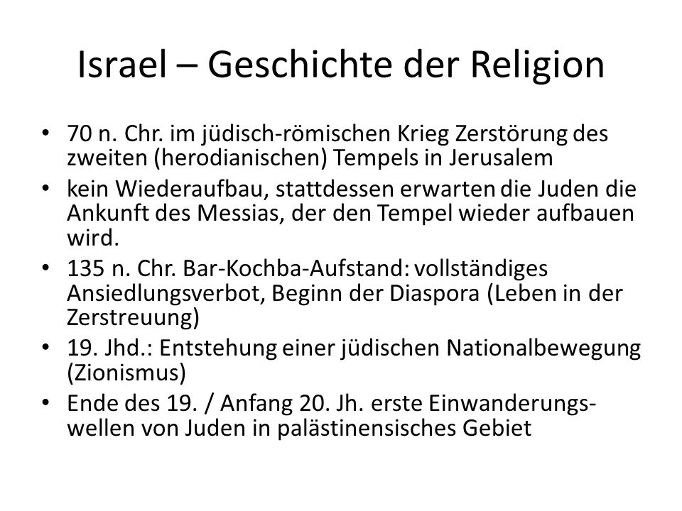 Israel – Geschichte der Religion