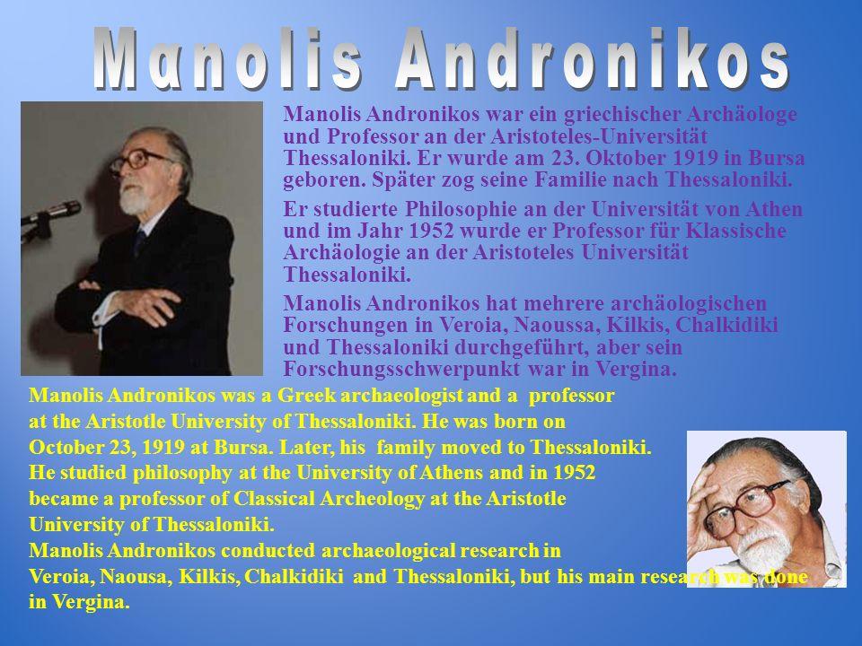 Μαnolis Andronikos
