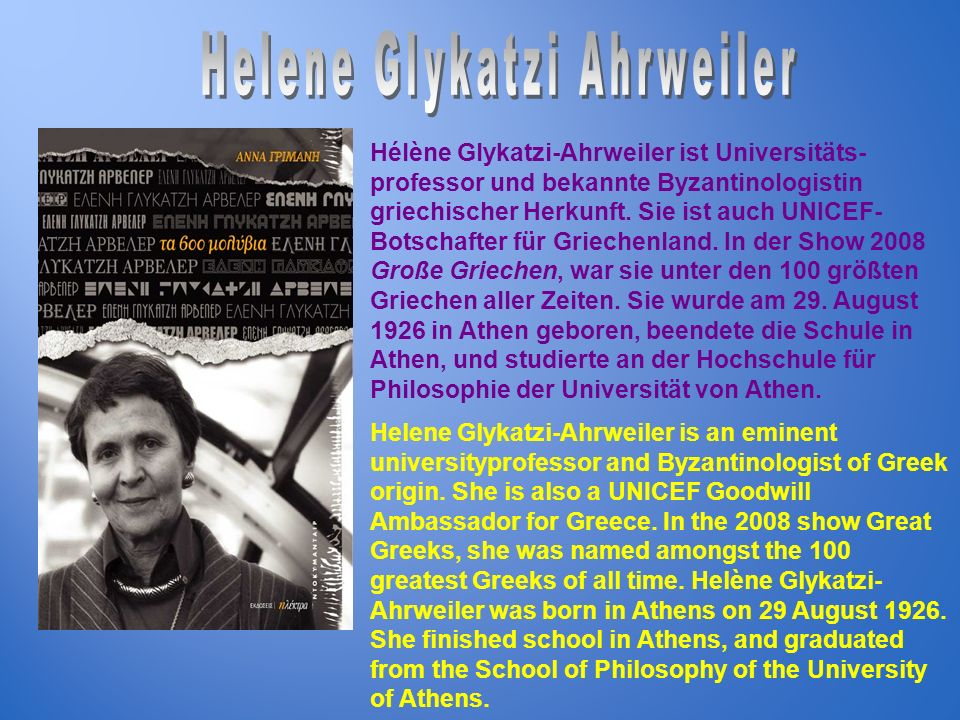 Helene Glykatzi Ahrweiler