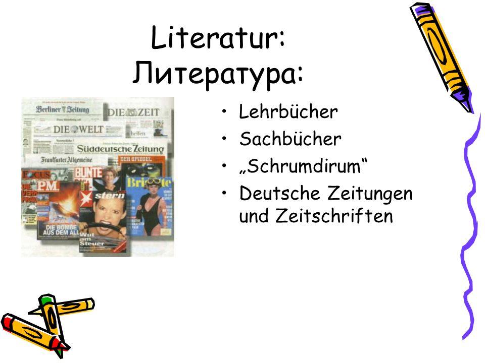 Literatur: Литература: