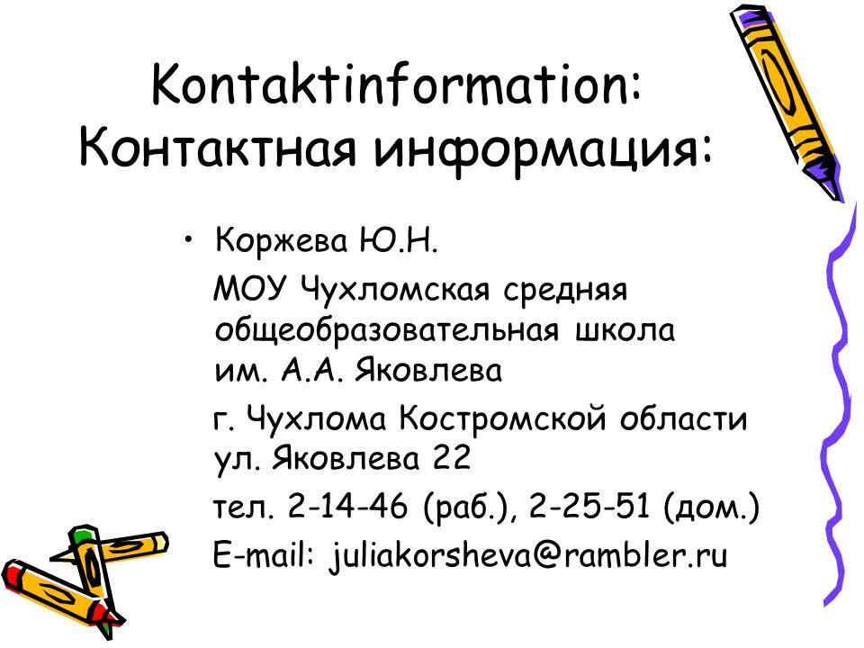 Kontaktinformation: Контактная информация: