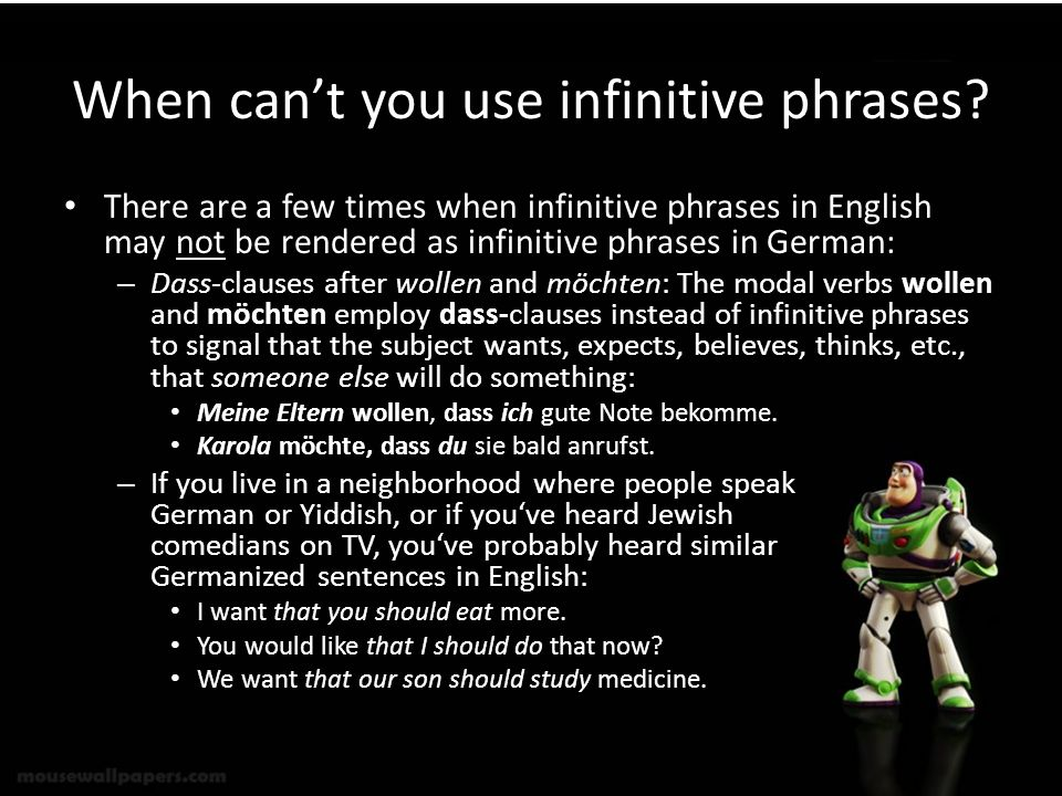 When can't you use infinitive phrases