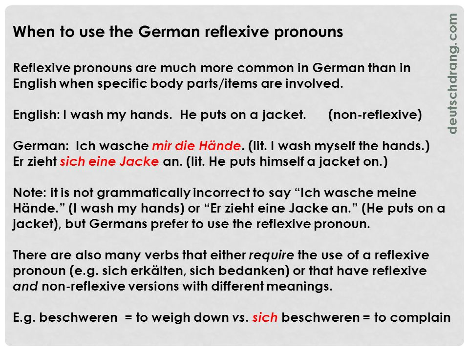 When to use the German reflexive pronouns
