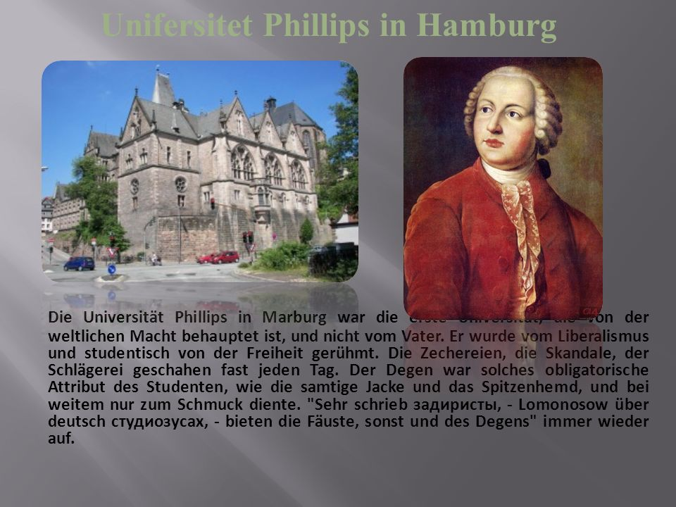 Unifersitet Phillips in Hamburg