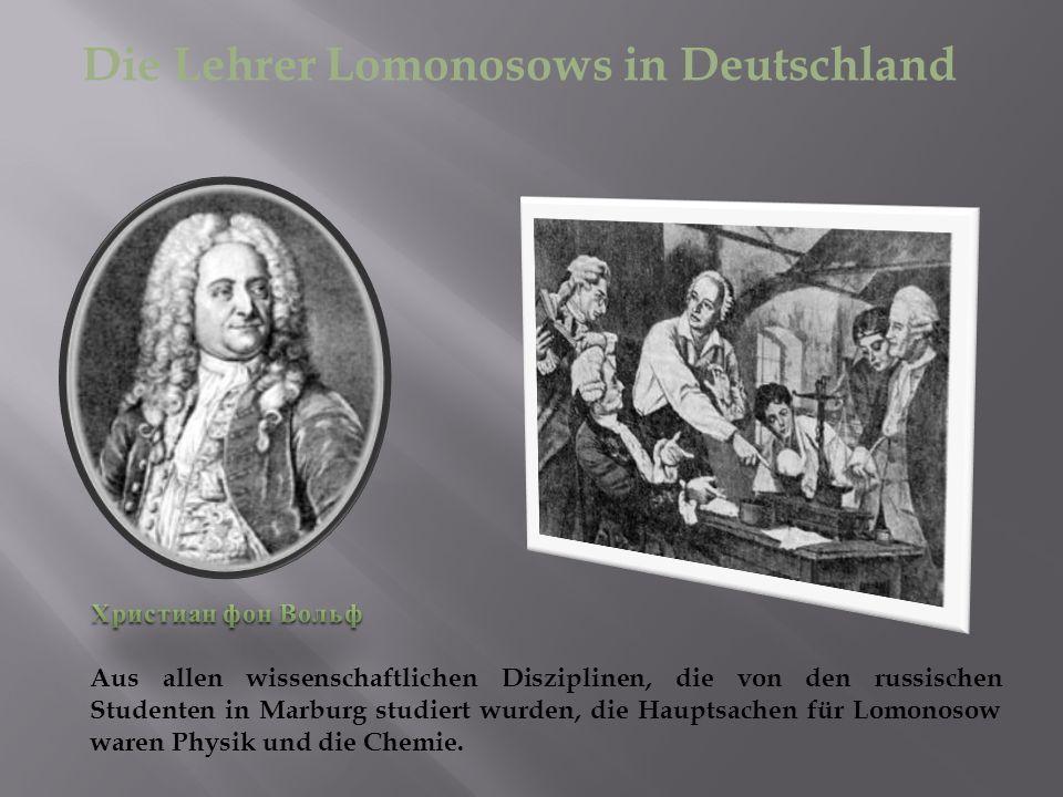 Die Lehrer Lomonosows in Deutschland