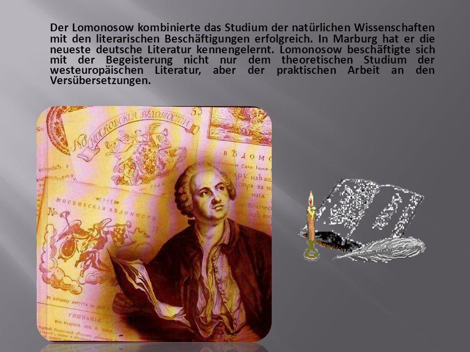 Der Lomonosow kombinierte das Studium der natürlichen Wissenschaften mit den literarischen Beschäftigungen erfolgreich.