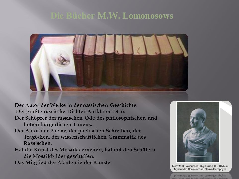Die Bücher M.W. Lomonosows