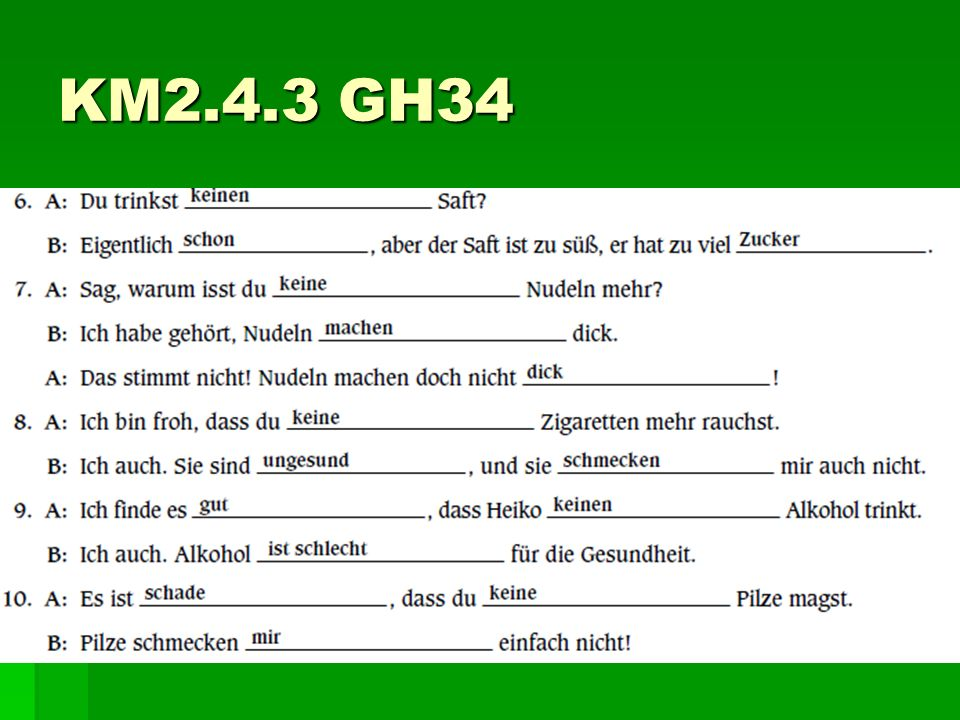 KM2.4.3 GH34