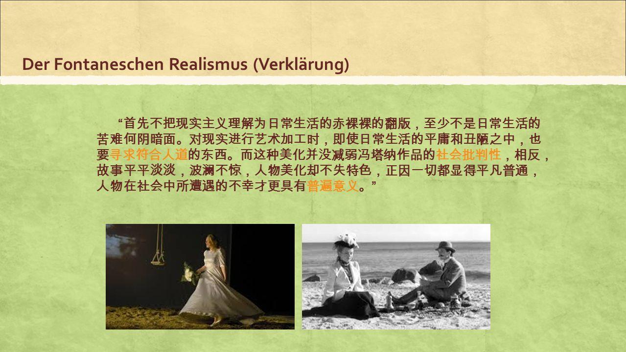 Der Fontaneschen Realismus (Verklärung)