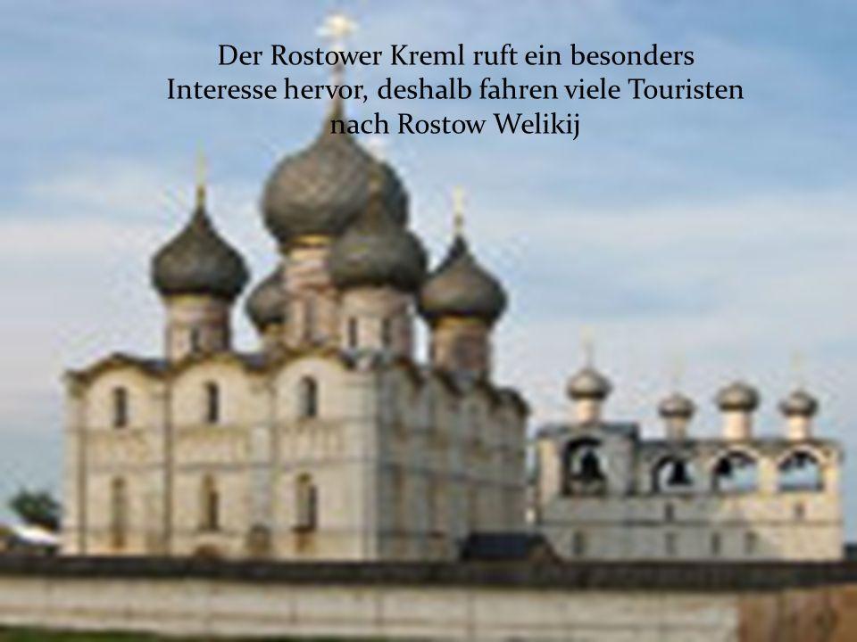 Der Rostower Kreml ruft ein besonders Interesse hervor, deshalb fahren viele Touristen nach Rostow Welikij