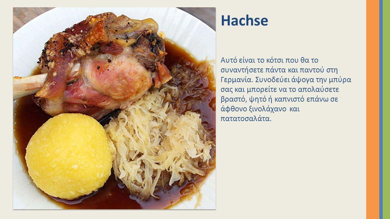 Hachse