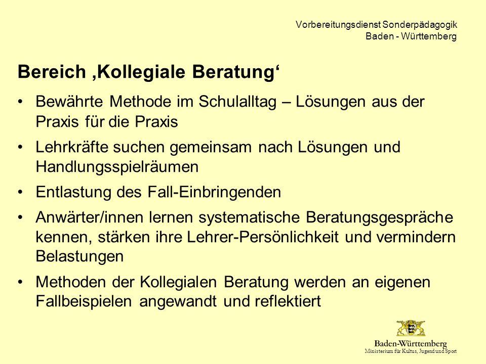 Vorbereitungsdienst Sonderpädagogik Baden - Württemberg