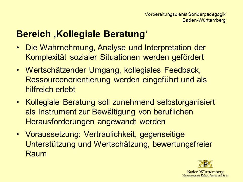 Vorbereitungsdienst Sonderpädagogik Baden-Württemberg