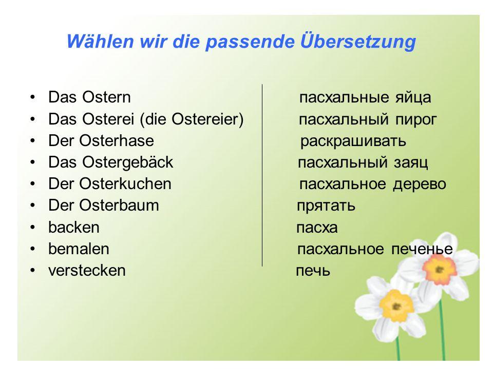 Wählen wir die passende Übersetzung