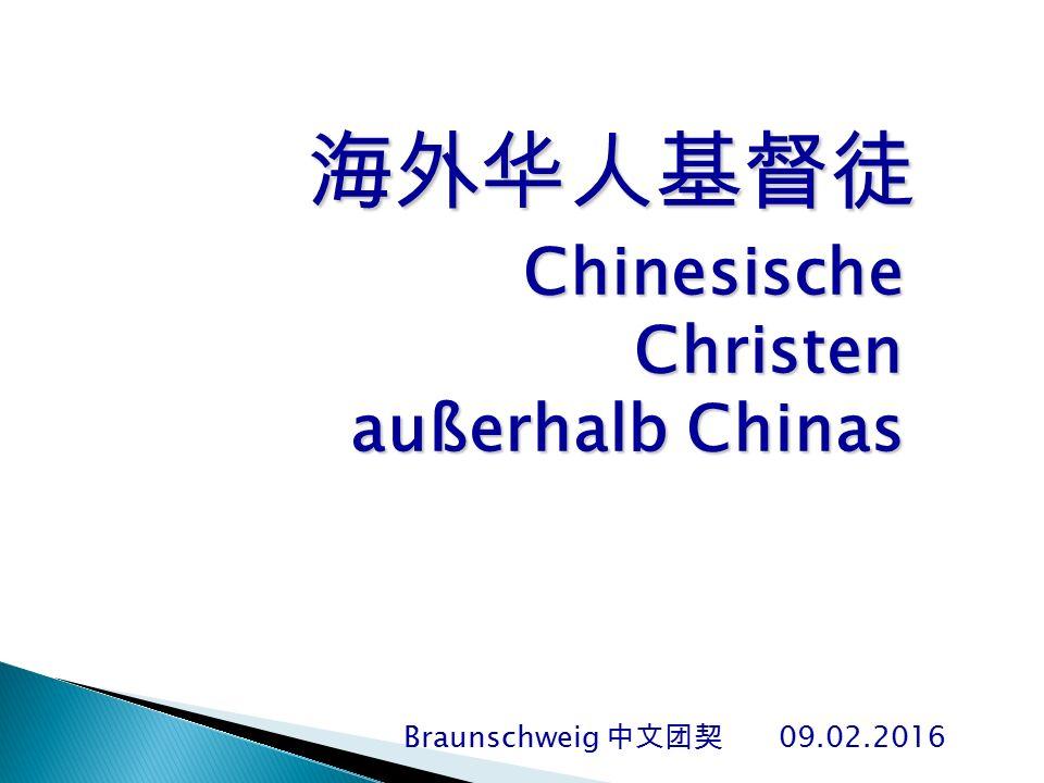 海外华人基督徒 Chinesische Christen außerhalb Chinas Braunschweig 中文团契