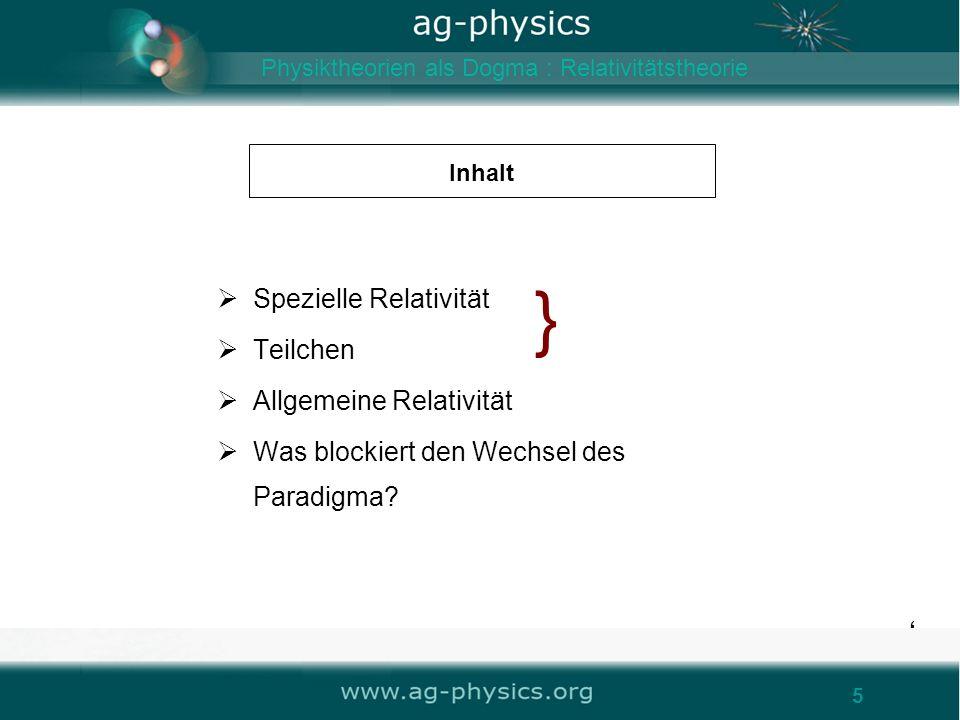 } Spezielle Relativität Teilchen Allgemeine Relativität