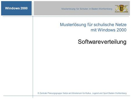 Softwareverteilung.
