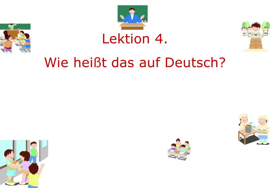 was heißt auf deutsch