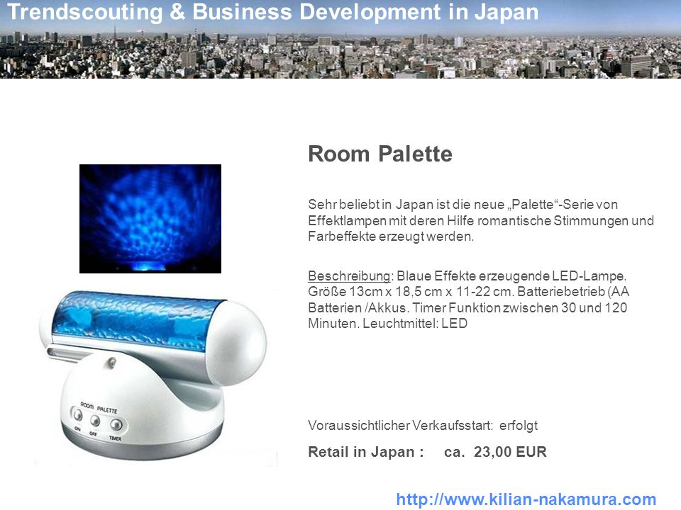Room Palette Retail in Japan : ca. 23,00 EUR