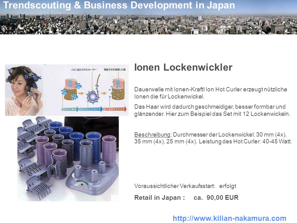 Ionen Lockenwickler Retail in Japan : ca. 90,00 EUR