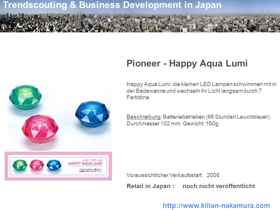 Pioneer - Happy Aqua Lumi