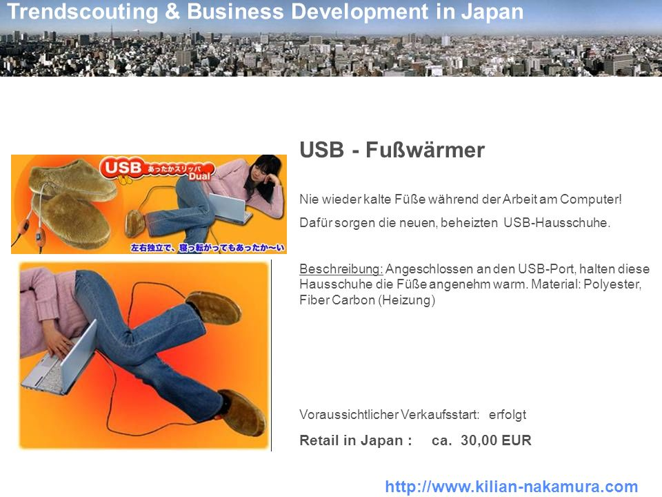 USB - Fußwärmer Retail in Japan : ca. 30,00 EUR
