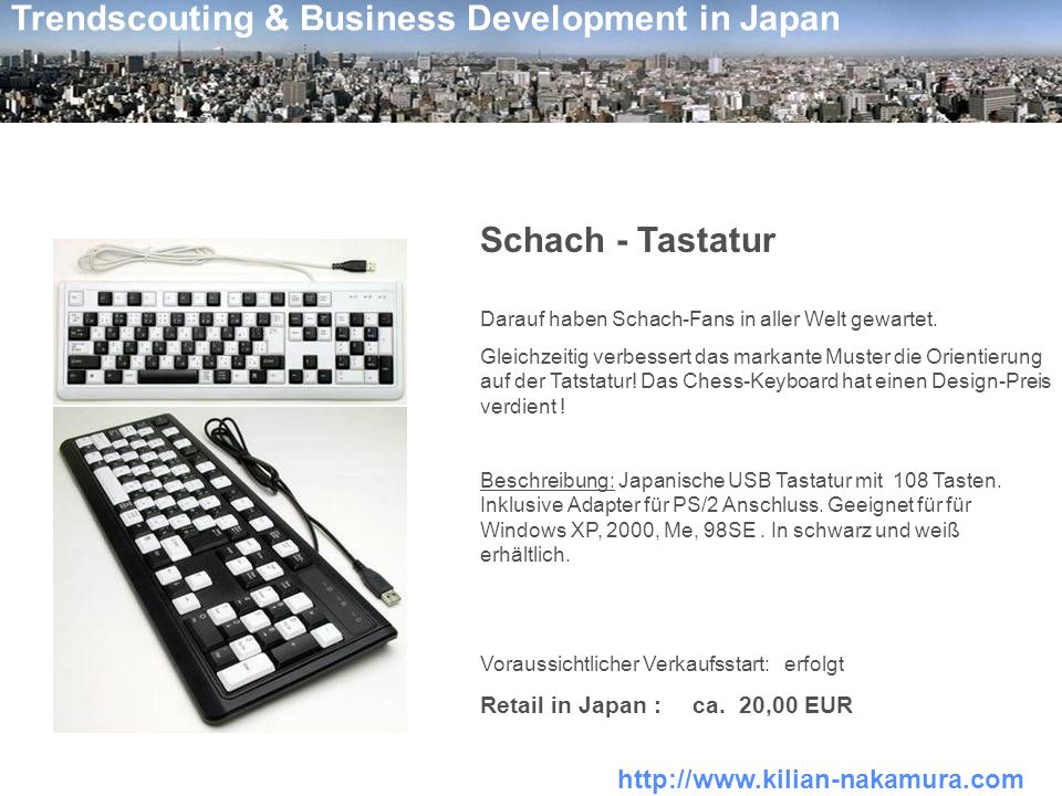 Schach - Tastatur Retail in Japan : ca. 20,00 EUR