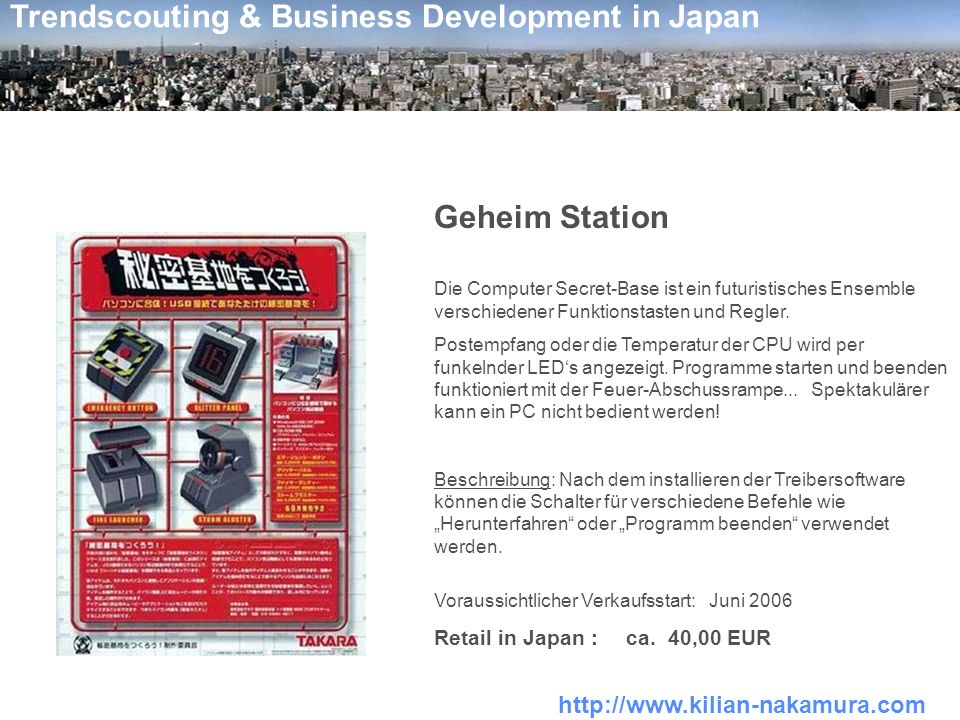 Geheim Station Retail in Japan : ca. 40,00 EUR