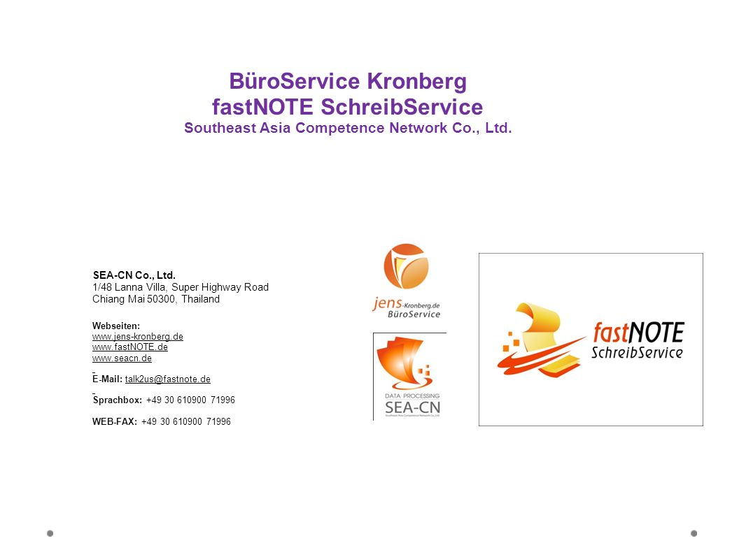 Southeast Asia Competence Network Co., Ltd.