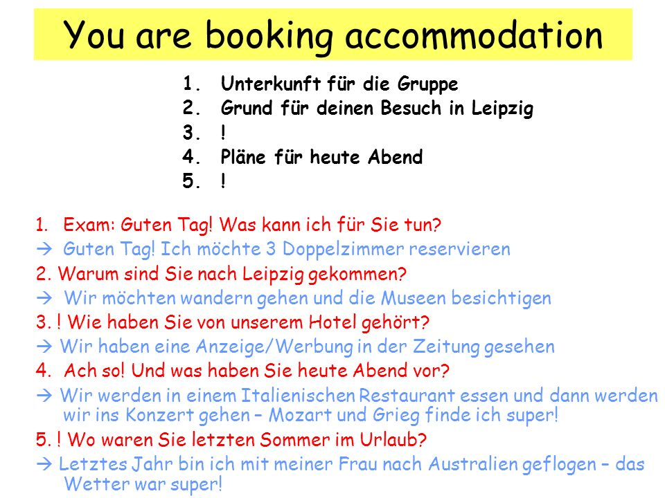 You are booking accommodation