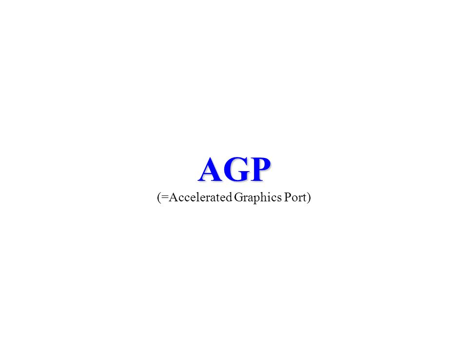 AGP (=Accelerated Graphics Port)