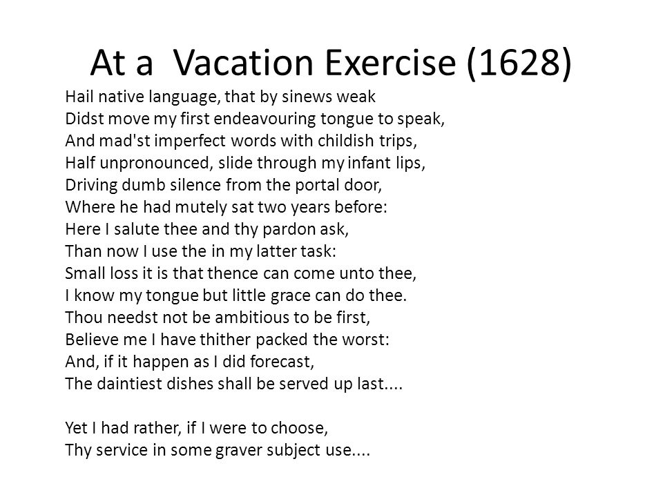 At a Vacation Exercise (1628)