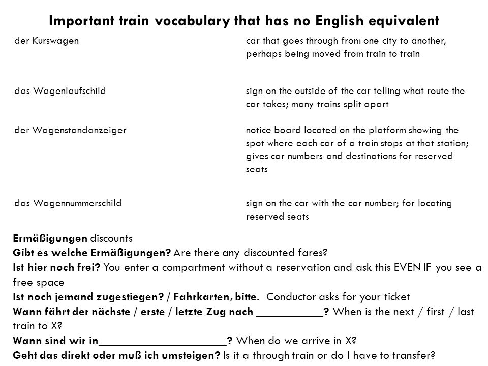 Important train vocabulary that has no English equivalent