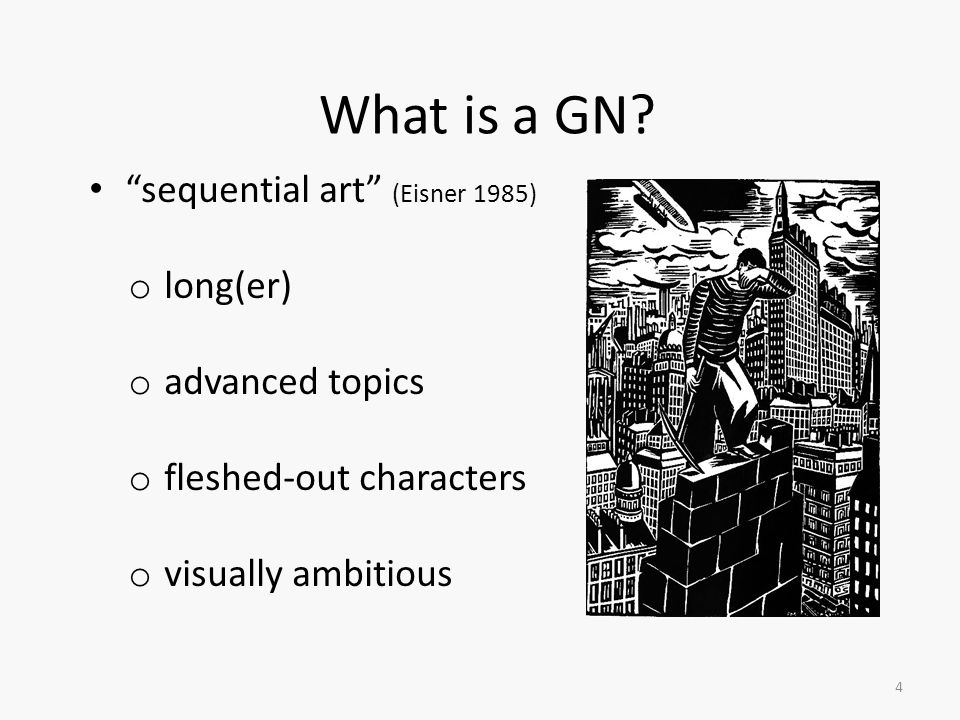 What is a GN sequential art (Eisner 1985) long(er) advanced topics