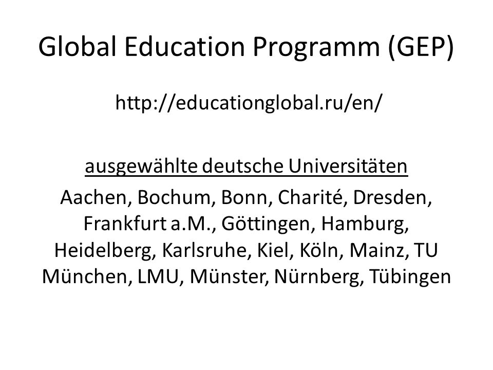 Global Education Programm (GEP)