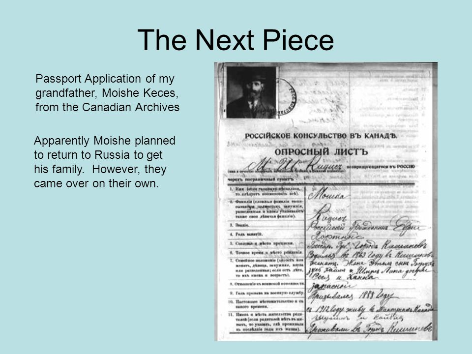The Next Piece Passport Application of my grandfather, Moishe Keces, from the Canadian Archives.