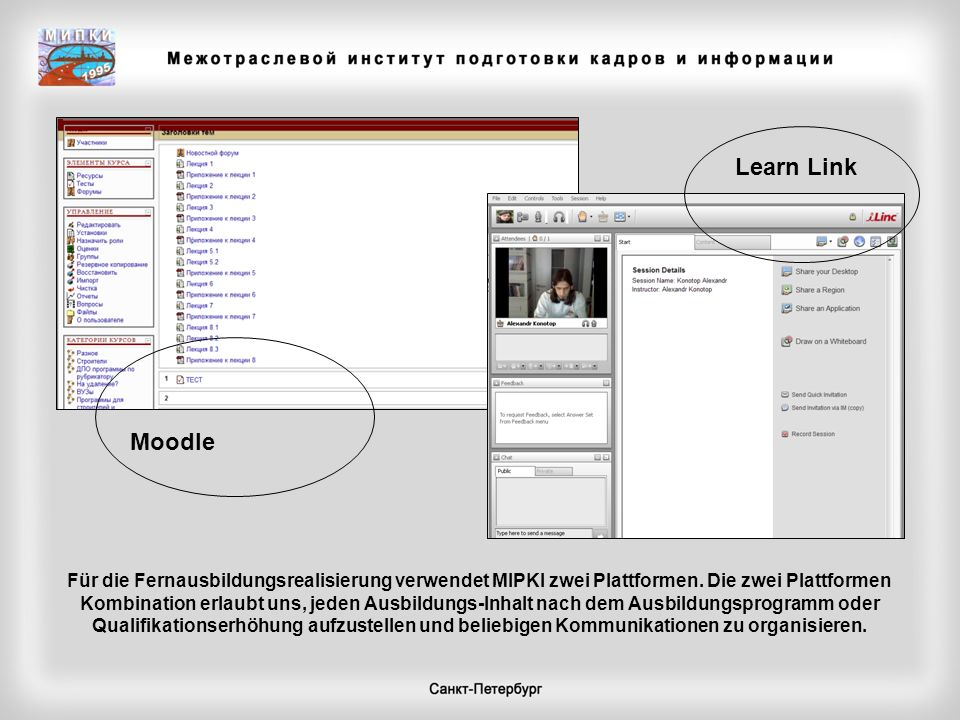 Learn Link Moodle.