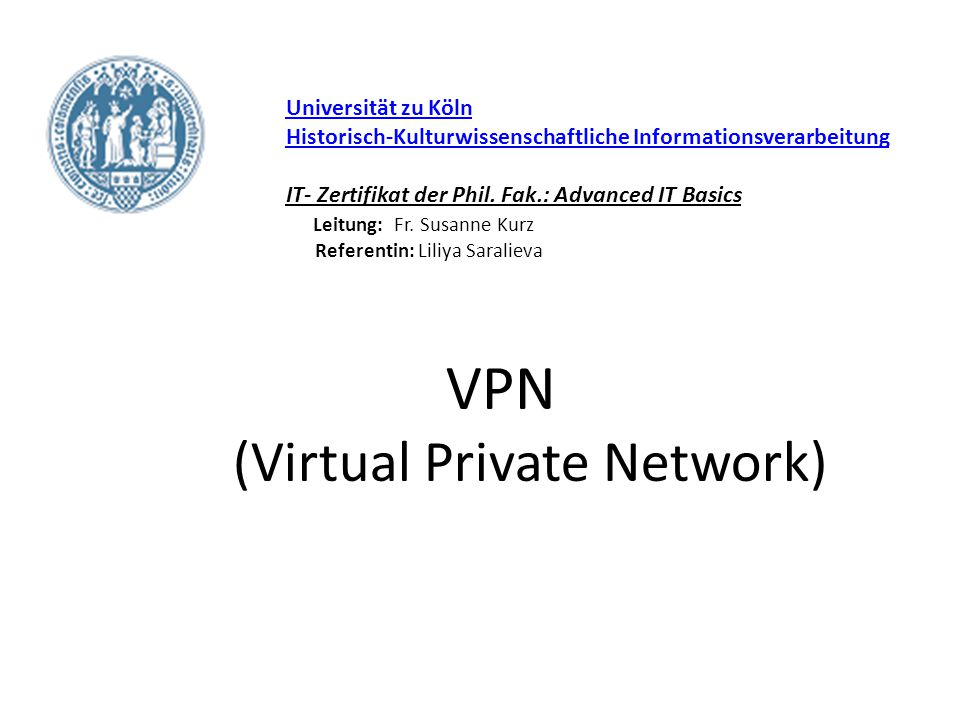 (Virtual Private Network)