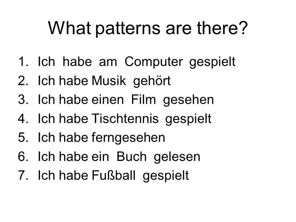 What patterns are there