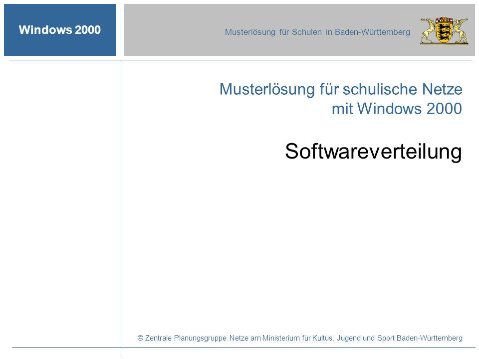 Softwareverteilung