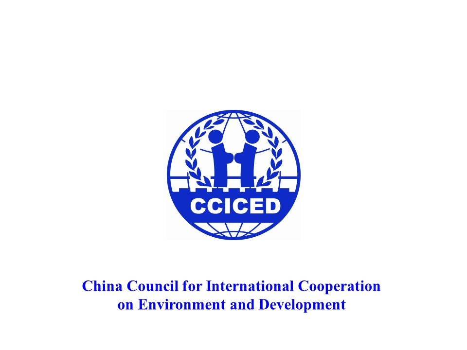 China Council for International Cooperation