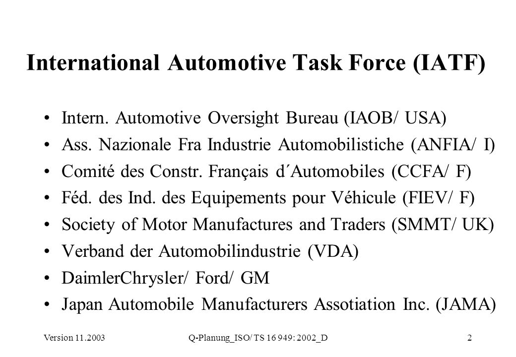 International Automotive Task Force (IATF)