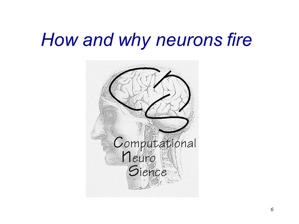 How and why neurons fire