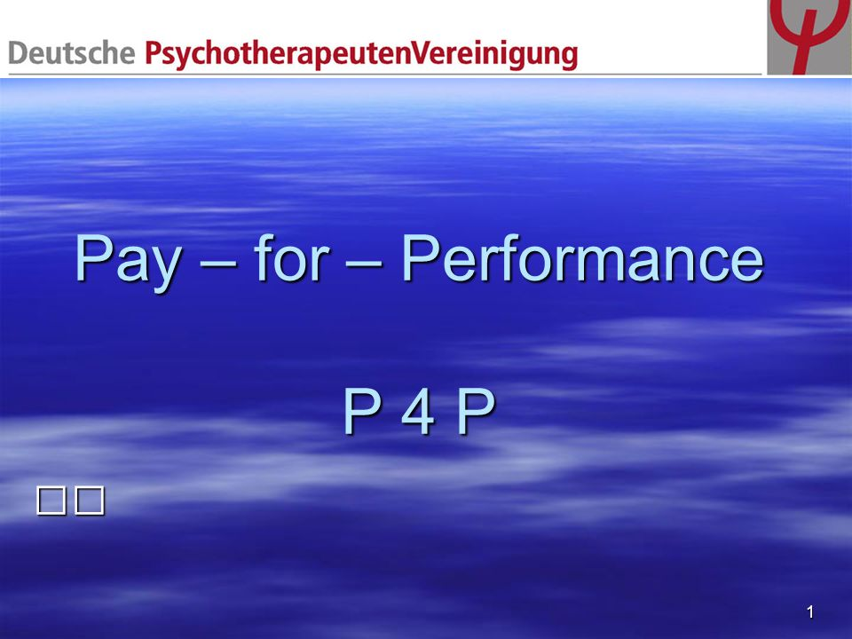 Pay – for – Performance P 4 P