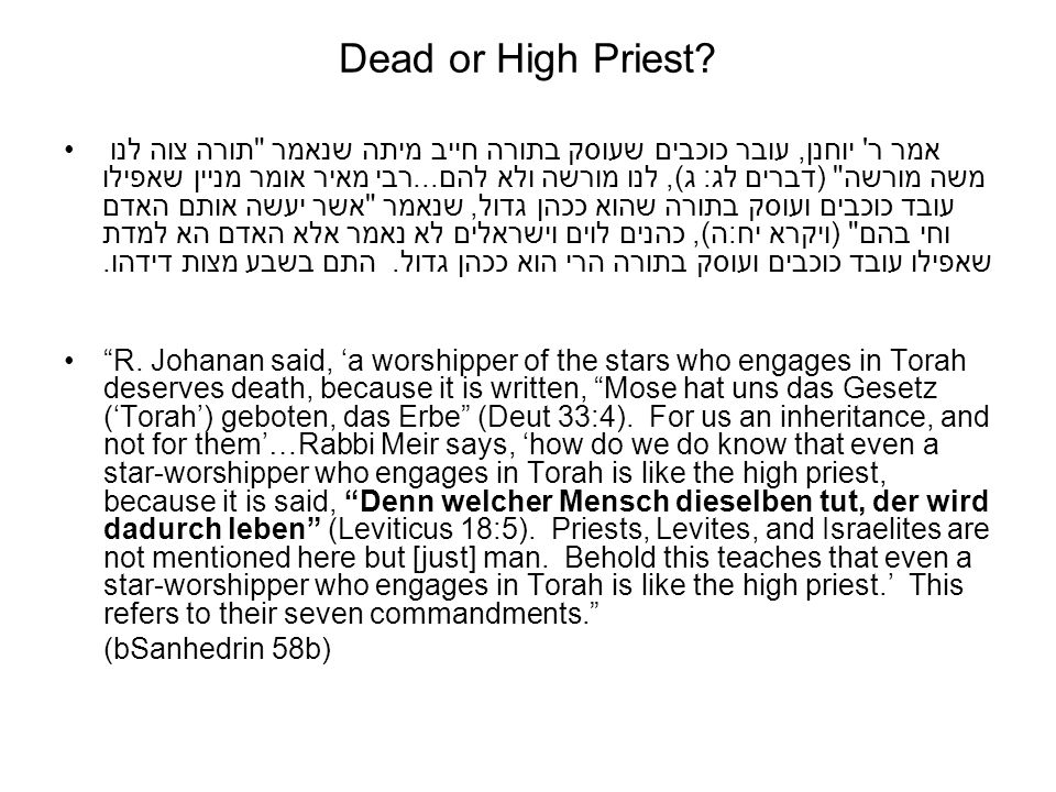 Dead or High Priest