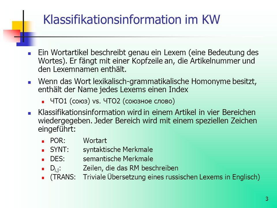 Klassifikationsinformation im KW