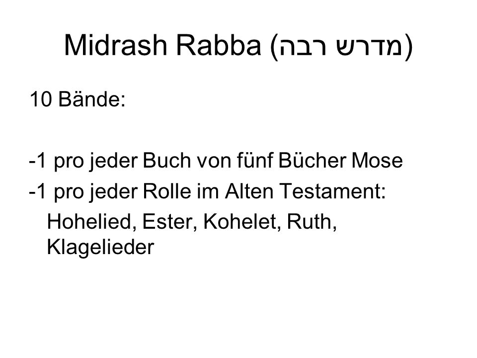Midrash Rabba (מדרש רבה)