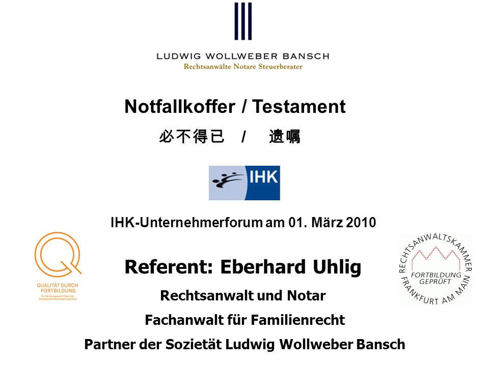 Referent: Eberhard Uhlig