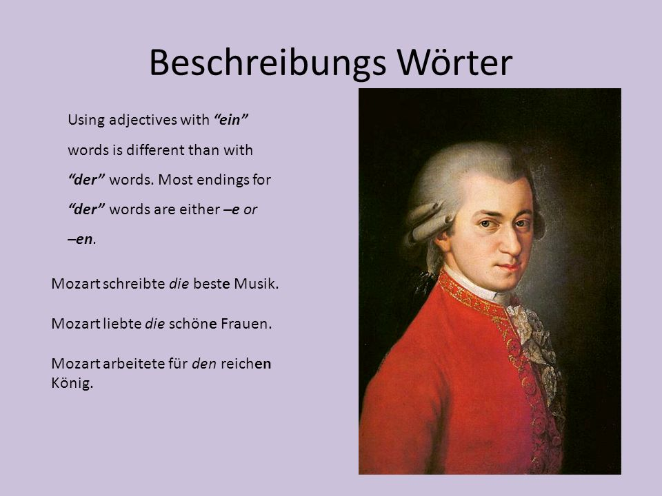 Beschreibungs Wörter Using adjectives with ein words is different than with der words. Most endings for der words are either –e or.